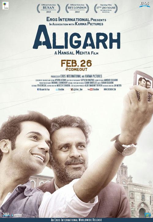 अलिगढ