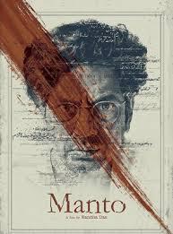 मंटो (२०१८)